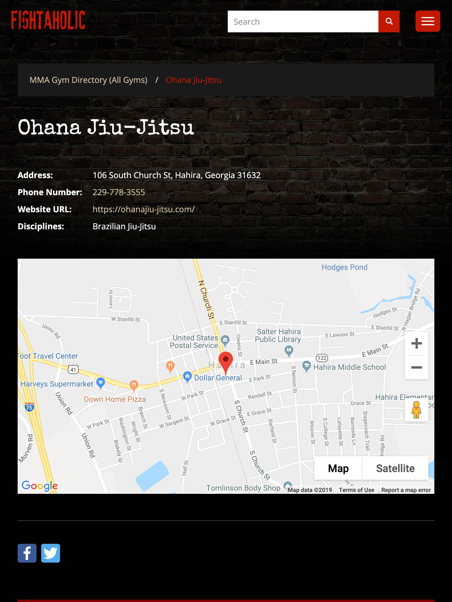 fightaholic-mma-georgia-tablet-web-design-3